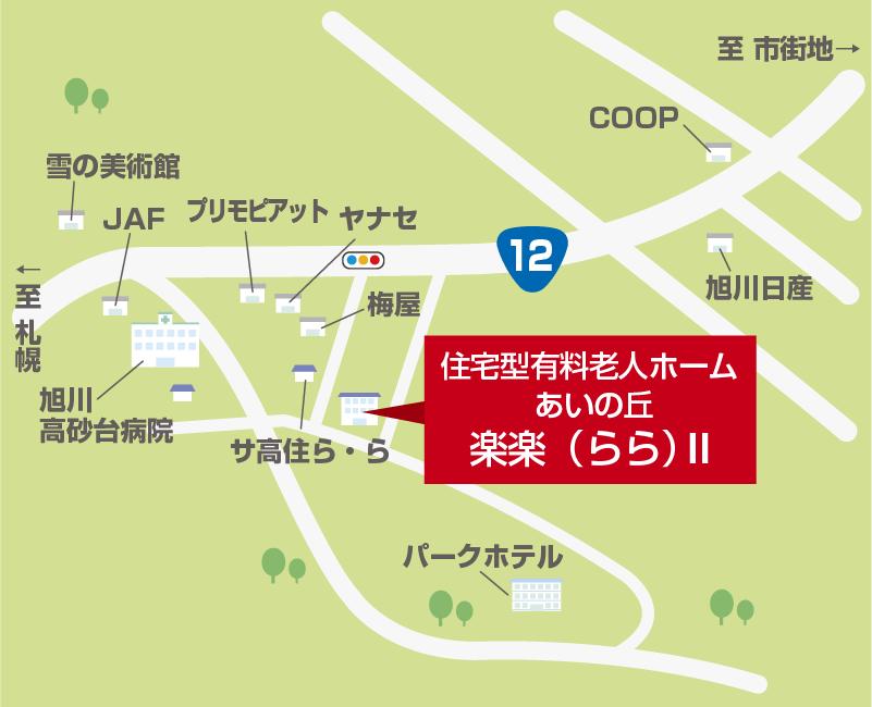 近郊マップ